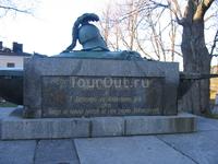 Памятник в крепости Суоменлинны