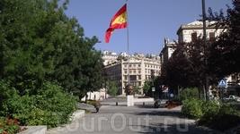 Granada - Gran Via de  Colon