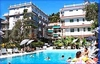 Фотография отеля Garden Hotel Alassio