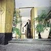 Фотография отеля Kempinski Hotel Park Elegance