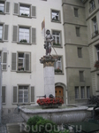 Эти фонтаны в Берне везде. И вообще везде в Швейцарии фонтаны. Говорят из всех них можно пить. Гид регулярно пил во всех городах. Я попробывала. Нормально ...