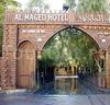 Фотография отеля Al-Maged Hotel