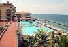 Фотография отеля Hotel Copacabana