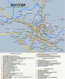Маршруты автобусов и троллейбусов Вологды