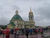 центр г.Каменск-Уральский