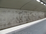 метро Стокгольма. наскальные надписи