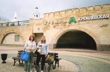 Вход в Казанское метро