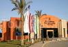 Фотография отеля Millennium Oyoun Hotel & Resort