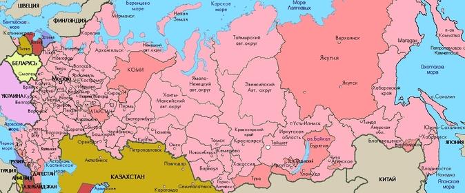 Карта городов России. Карта