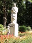 Памятник Пушкину в кисловодском парке
