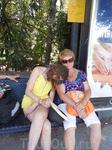 устали ждать автобус
