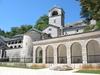 Фотография Цетинский монастырь
