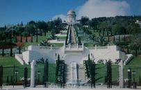 Бахайские сады. Вид снизу.
