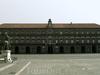 Фотография Королевский дворец в Неаполе