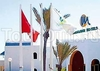 Фотография отеля Miramar Djerba