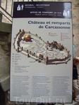 Франция. Каркассон. Карта