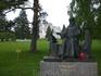 Памятник Архимандриту Ипполиту