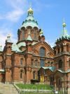 Фотография Успенский кафедральный собор