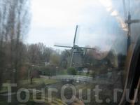К сожалению, я не сильно моталась по Голландии, и не видела голландских мельниц, разве что из окна поезда...