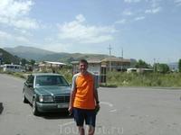 18 августа 2009. г.Раздан.
