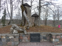 Турайдский музей-заповедник.  Турайдская  Роза.