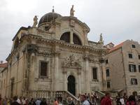 Католический собор в Старом городе