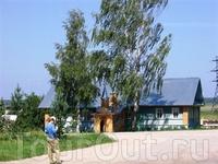 Центр встречи туристов