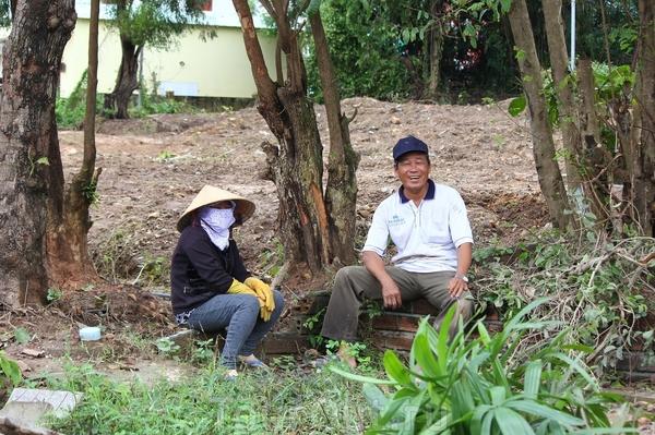 Вьетнамцы.
