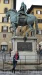 Площадь Синьории. На фото - конная статуя Козимо I Медичи, великого герцога Тосканского, выполненная скульптором Джамболоньей в 1594 году. Этот памятник ...