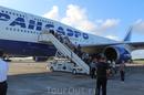 Из Москвы до Пунта-Каны летели 12 часов, обратно около 10 часов. Летели Трансаэро, обслуживание на борту было вполне достойное