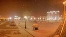 Ночной Хабаровск