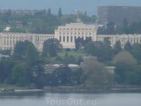 ООН. Главный европейский офис организации объединенных наций в Женеве. Симпатишно. Где-то сбоку около главный офис Красного креста. За ними - швейцарский ...