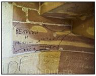 Есть надписи на русском языке!(В.С.Высоцкий)