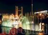 Фотография Парк Магический остров в Севильи
