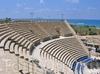 Фотография Амфитеатр царя Ирода