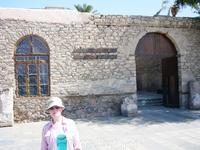 музей в доме Шерифа Хусейна Бен Али, прадеда короля Хусейна