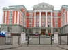 Фотография отеля Дом Москвы в Минске