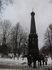 Единственный сохранившийся памятник (подлинный), поставленный в местах знаковых боев войны 1812 года.