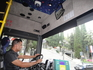 Вот такой вот серьезный латинос вел наш автобус