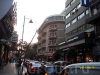 Улица Хамра