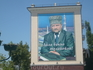 Портрет Ахмада Кадырова, отца Рамзана, президента Чечни