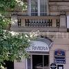 Фотография отеля Riviera
