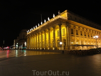 Вечерний Бордо