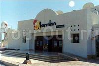 Фото отеля Sharm Inn Amarein