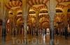 Фотография Большая мечеть в Кордове