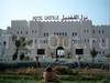 Фотография отеля Djerba Castille Hotel
