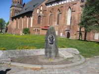 Одна из памятных могил