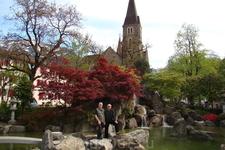 Японский сад - символ дружбы городов-побратимов Интерлакен и Оцу.
