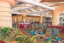 Coral Beach Rotana Resort Hurghada