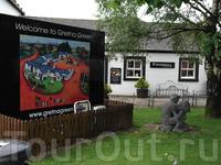 Самое романтичное место в Великобритании - деревушка Гретна Грин. Дело в том, что в начале 1700 годов в Англии был принят закон, ужесточающий правила вступления ...